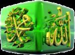 Мечеть города Арамиль. Официальный сайт.